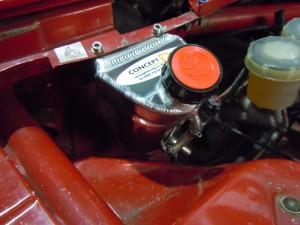 Alfa 33 Gear Box Catch Tank